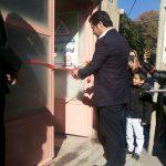 افتتاحیه مجتمع خدمات بهزیستی طلوع مهر و پایگاه توانبخشی مبتنی بر جامعه ( CBR) در ملارد