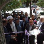 افتتاح دهیاری روستای یوسف آباد صیرفی همزمان با آغاز هفته دولت