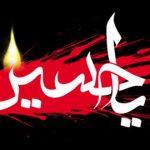 محدودیت های ترافیکی در روزهای تاسوعاوعاشورای حسینی در شهر شهریار