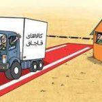 دپوی ۹۲ میلیاردی انواع کالای قاچاق در غرب استان تهران
