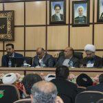 چهاردهمین جلسه شورای اداری شهرستان شهریار