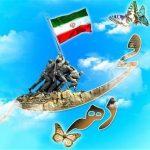 اعلام برنامه های ورزشی  تربیت بدنی شهرداری شهریار به مناسبت دهه فجر