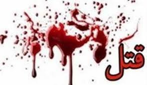 قتل دختر معصوم ۱۱ ساله با دستان مادر/قاتل از کاری که کردم پشیمان نیستم