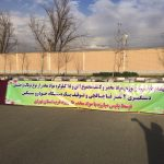 کشف ۱۴ تن و ۷۷۸ کیلوگرم مواد افیونی در غرب استان تهران