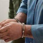 دستبند پلیس بر دستان جاعل مدارک تحصیلی در غرب استان تهران