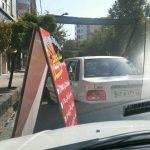 آسایش مردم عباس آباد زیر چرخ های خودرو