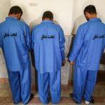 اعضای باند کلاهبرداری ۲ میلیارد تومانی در پایتخت دستگیر شدند.