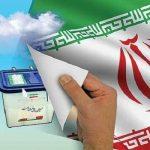 یک بازرس به ازای هر ۵ شعبه اخذ رای در استان تهران تعیین شده است