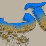 تشریح برنامههای آبرسانی به مناطق غرب تهران