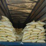 توقیف ۲۴ تن برنج قاچاق در شهریار