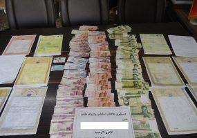 دستگیری جاعلان حرفه ای اسناد و مدارک در شهریار
