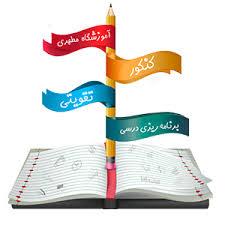 آموزشگاه های زبان شهریار