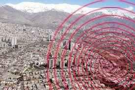 گسل مشاء و سکوت مشکوک یک گسل دیگر در نزدیکی تهران – تهدید ۳۶۰ هزارنفر