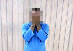 اعتراف تلخ پدر به قتل پسرش در شهریار…..!!
