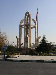 میدان نماز شهرستان شهریار