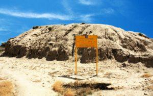 آثار باستانی شهریار تپه ارسطو