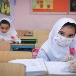مدارس شهرستان شهریار،مجازی یا حضوری؟