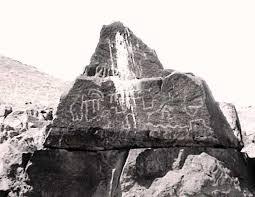 آثار باستانی شهریار صخره کندی کفترلی