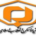 بازنگری طرح هادی روستاهای شهرستان شهریار در حال حاضر