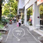 شهریار شهر بدون پیاده رو استاندارد