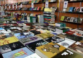شرایط و ضوابط خرید کتاب از نمایشگاه مجازی کتاب تهران