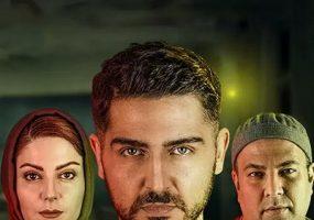 نقدی بر سریال نمایش خانگی ملکه گدایان
