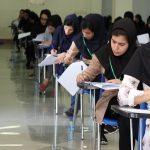 کشاکش های برگزاری کنکور کارشناسی ارشد ۱۴۰۰