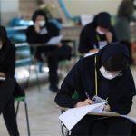 امتحان مهم تر است یا جان دانش آموزان ؟