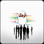 وظیفه اصلی نهاد فرهنگی در شهرداری ها چیست