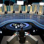 مناظره سوم انتخابات ۱۴۰۰