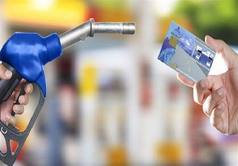 سهمیه بنزین تیرماه