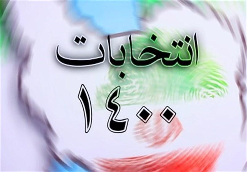 نتیجه انتخابات شورای شهر شهریار