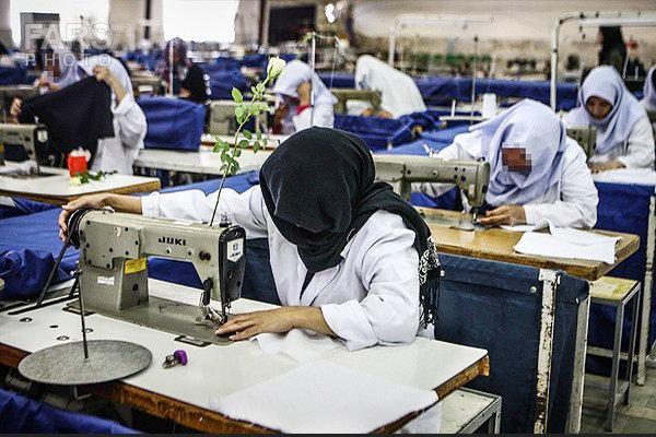 آینده شغلی زنان