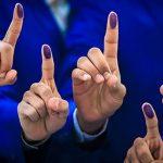 همایش رای اولیها در شهرستان شهریار در بستر شبکه شاد