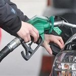 جزئیات جدید پرداخت یارانه بنزینی اعلام شد