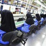 آینده شغلی زنان در کدام کشورها بهتر است ؟