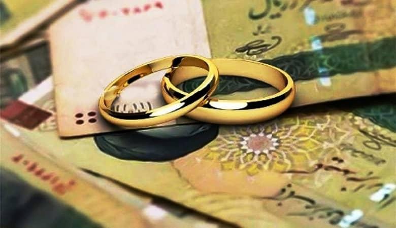 وام 400 میلیونی ازدواج