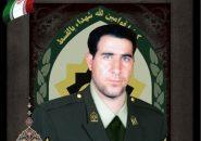 دستگیری قاتل پلیس شهریاری بعد از ۱۴ سال زندگی مخفیانه