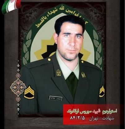 دستگیری قاتل پلیس شهریاری
