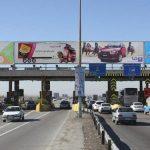 پرداخت ۲۳ سال عوارض و نبود ایمنی لازم در آزادراه تهران – ساوه
